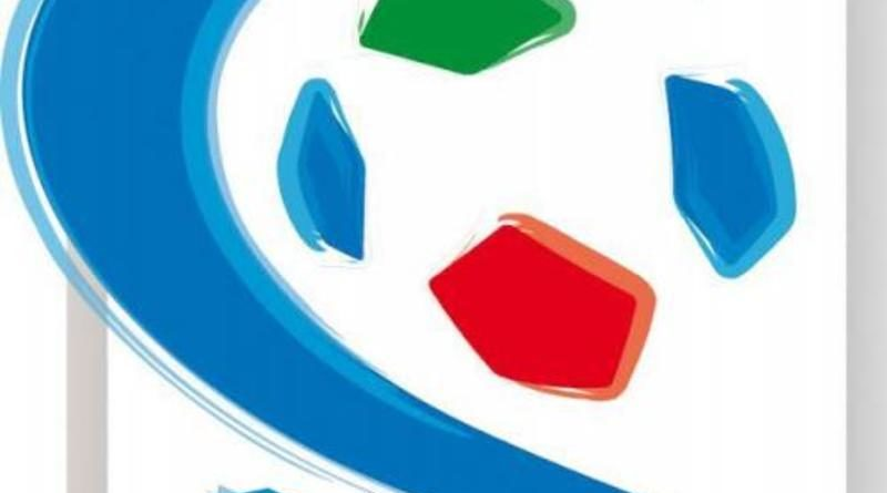 logo-serie-c