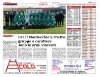 Juniores B – Montecchio S. Pietro