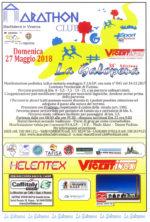 MADDALENE – VICENZA – 34^ La Galopera