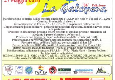 La Galopera 2018