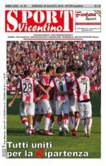 Nell'estate calda del calcio italiano tra incertezze e speranze