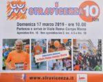 """Domenica 17 marzo torna la """"StrAVicenza 10km"""""""